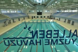 Kulüplerarası Cumhuriyet Bayramı Yüzme Yarışmaları Sonuçları!!!